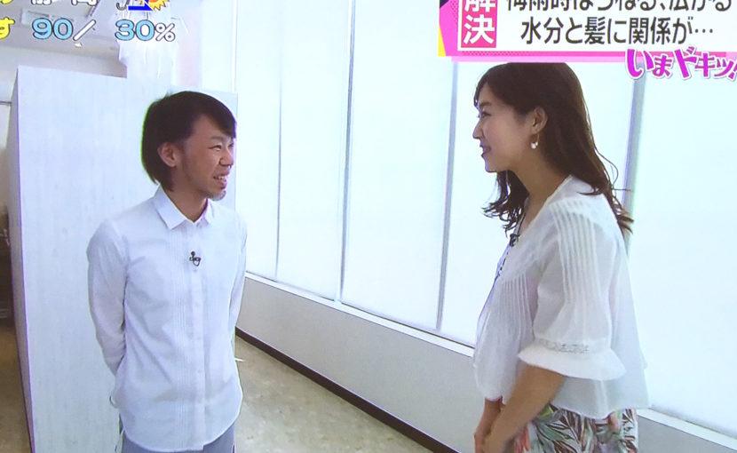 三島市の美容院【髪と健康】取材